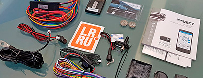 Установка сигнализаций, охранных систем и дополнительной защиты для Land Rover