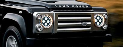 Светодиодные фары 7 дюймов, фонари и дополнительный свет на Land Rover Defender